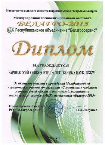 skudlarski-bialorus-07