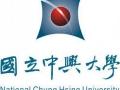 chung-hsing-university.jpg