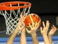 Poland European Basketball Championships