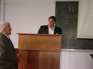 """Ogólnoukraińskia Studencka Naukowo-Techniczna Konferencja """"Pierwsze kroki w nauce – 2012"""""""
