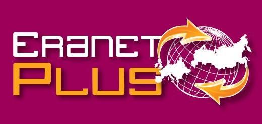 Nabór w ramach programu Erasmus Mundus, projekt ERANET-PLUS