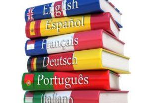 Zmiana zasad zapisywania się do lektoratów z języka obcego