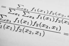 Egzamin poprawkowy z matematyki – studia niestacjonarne