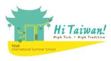 Nabór do letniej szkoły w National Chung Hsing University na Tajwanie