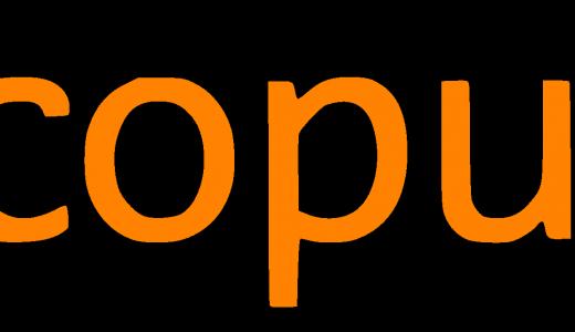 Bezpłatne szkolenie z zakresu obsługi i wykorzystania narzędzia SCOPUS